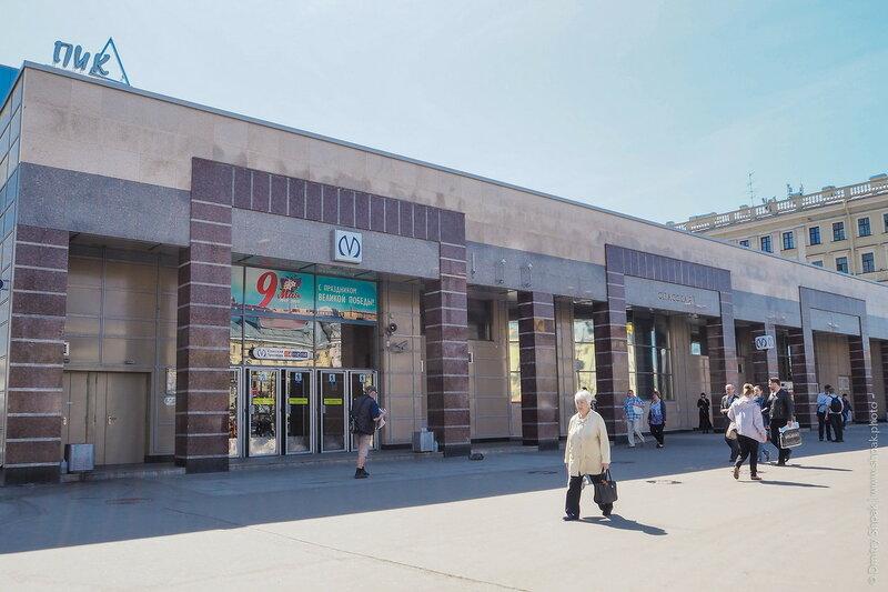 вестибюль метро Спасская