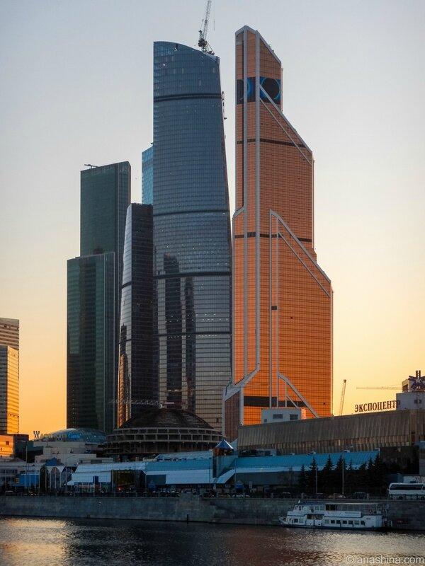 Освещенные закатом, Москва-Сити