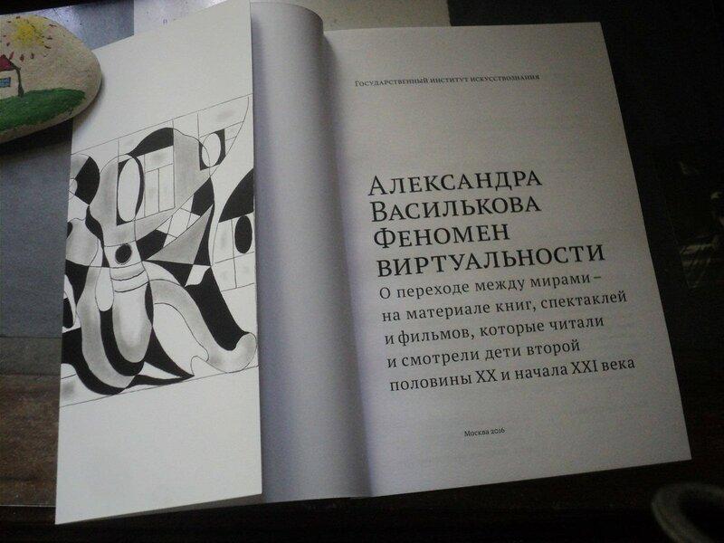 Василькова_книга.jpg