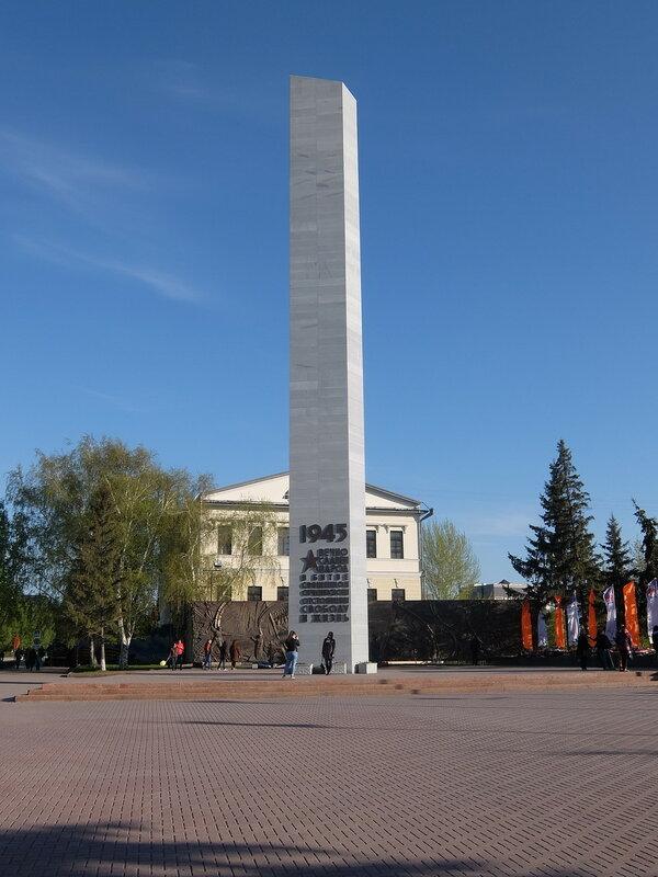 Тюмень - Стела