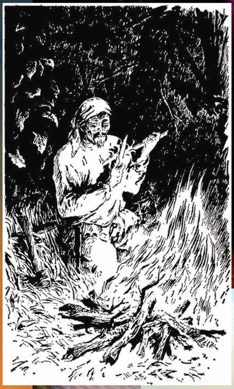 Иллюстрация к книге В.К.Арсеньева Дерсу Узала (6).jpg