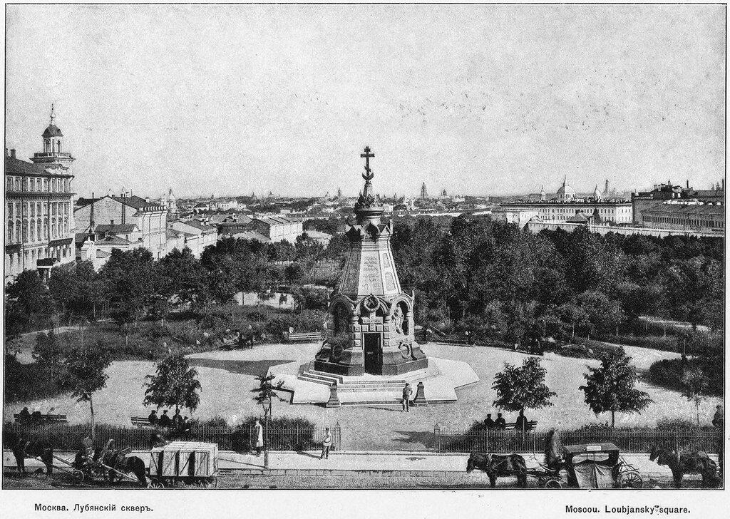 103133 Лубянский сквер нач. 1890-х.jpg