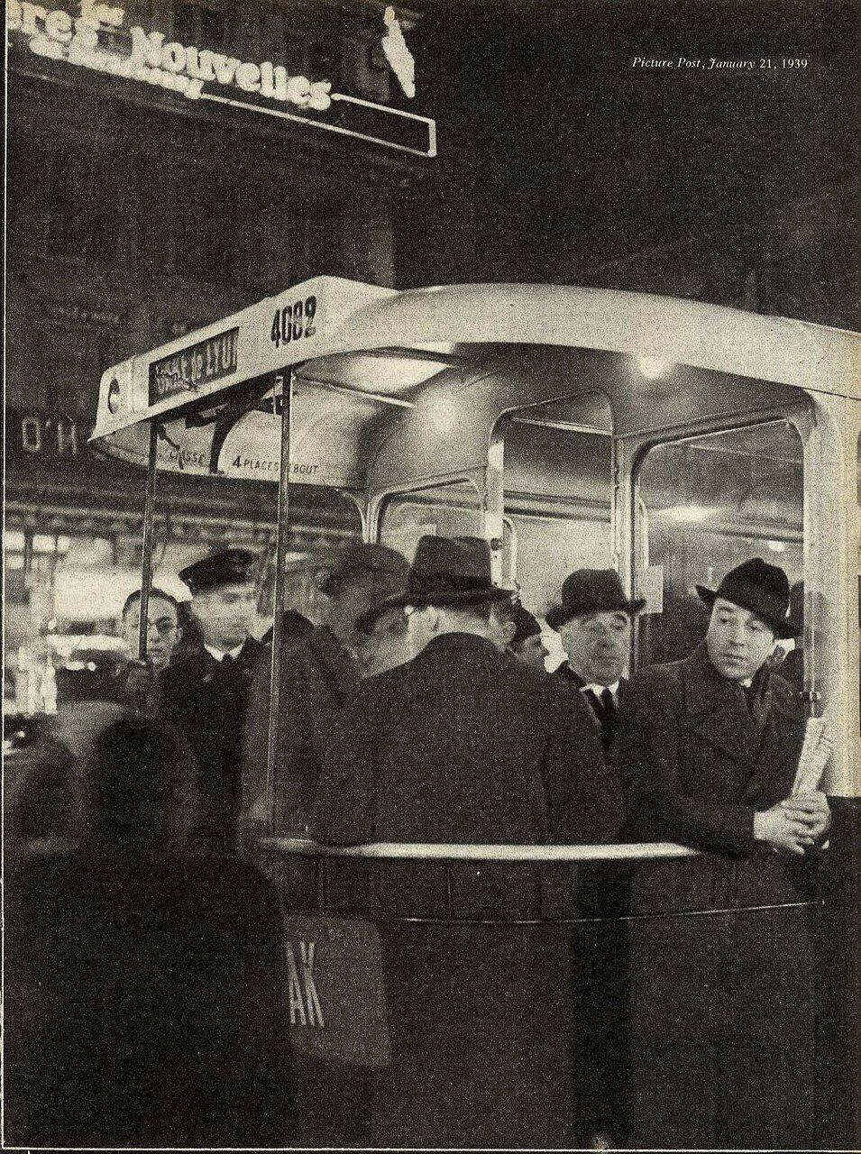 1936. Автобус на Лионском вокзале