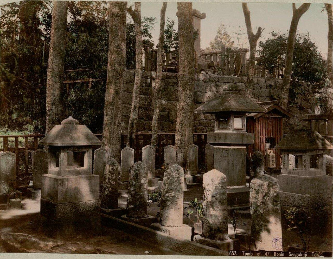 Токио. Могилы 47 ронинов