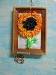 Лагутин Саша (рук. Жаворонкова Надежда Анатольевна) - Цветы солнца