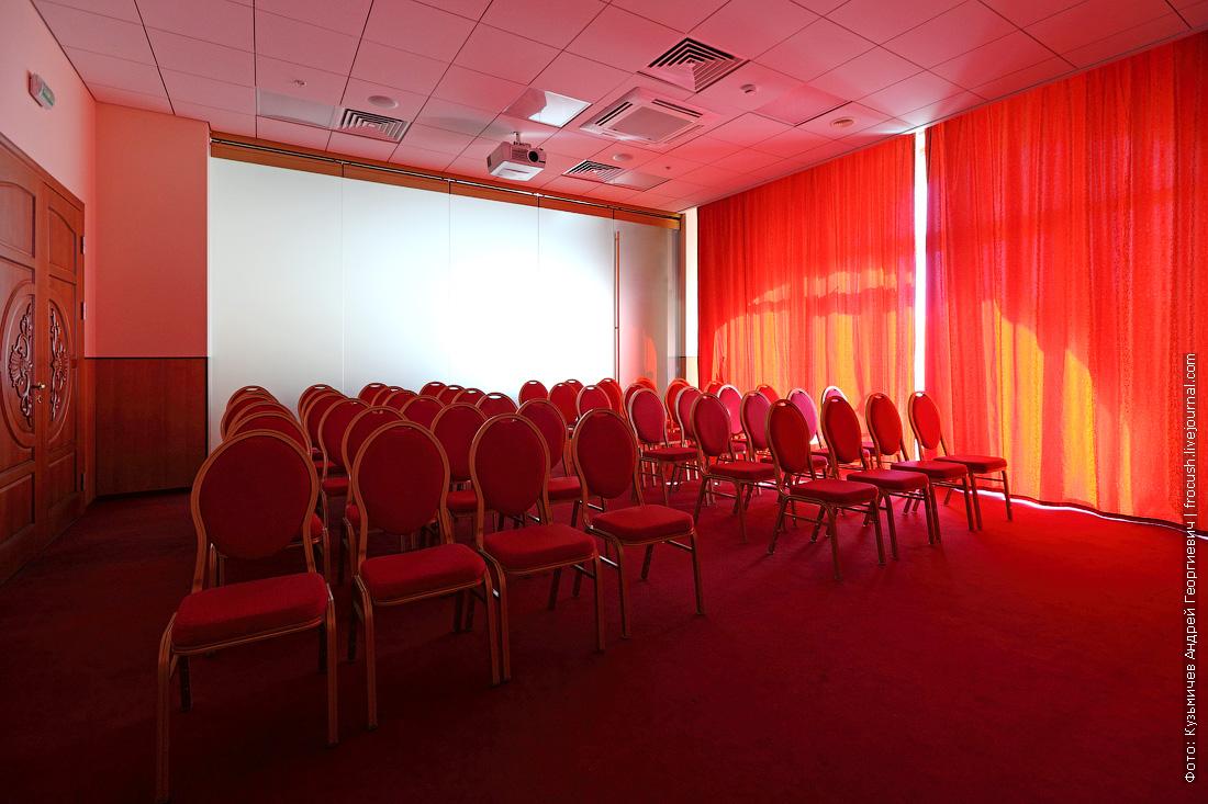 отель волжская ривьера в угличе конференц холл