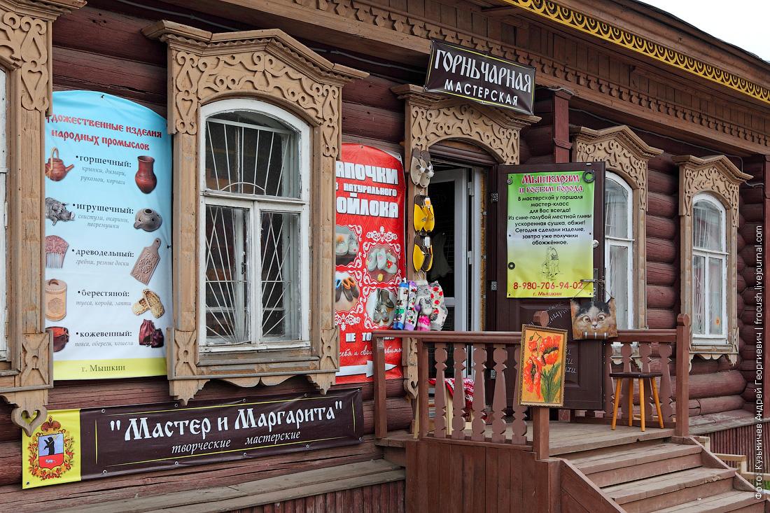 фотографии из круиза на теплоходе дмитрий фурманов