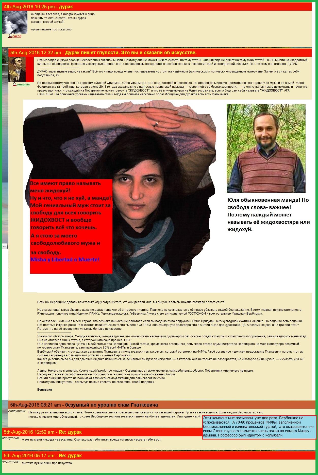 Рабочие Прокси Италия Под Брут Яндекс: прокси под спам по