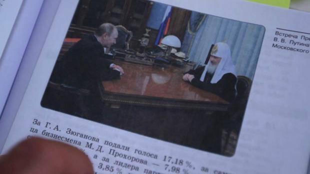 """""""Понятий невозможно"""": Как в новых учебниках в России пропагандируется культ Путина"""