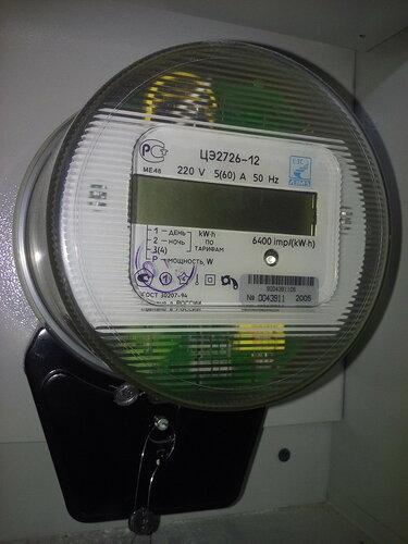 Срочный вызов электрика аварийной службы в обесточенную квартиру из-за обрыва ввода