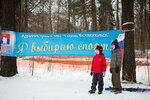 """""""Лыжня зовет!"""" 18.02.17"""