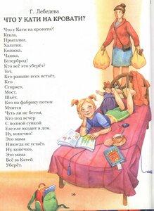 https://img-fotki.yandex.ru/get/31690/19411616.531/0_11b8b3_57579b66_M.jpg