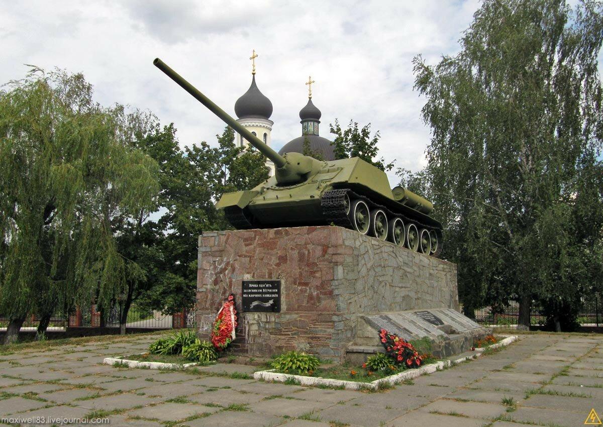 Село Софіївська Борщагівка