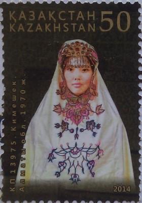 2014 № 905 из серии Прикл иск Казахстана на тему Нац головной убор - кимешек 1970-е 50