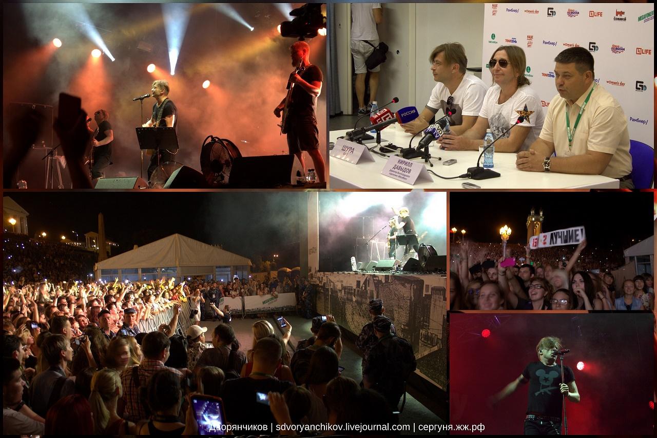 Би2 на MegaFonLive34 - Волгоград - 6 авг 2016