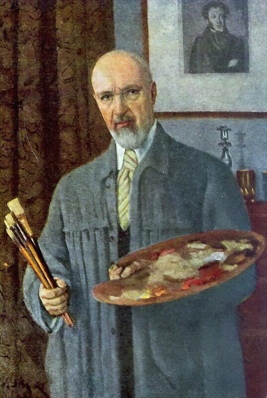 1953 Автопортрет, Х.м. 110х75. ГТГ.jpg