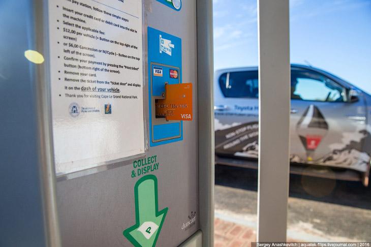 2. Автомат выдает вот такой чек. Рядом с автоматом стоит специальная стойка с бланками для отзывов и