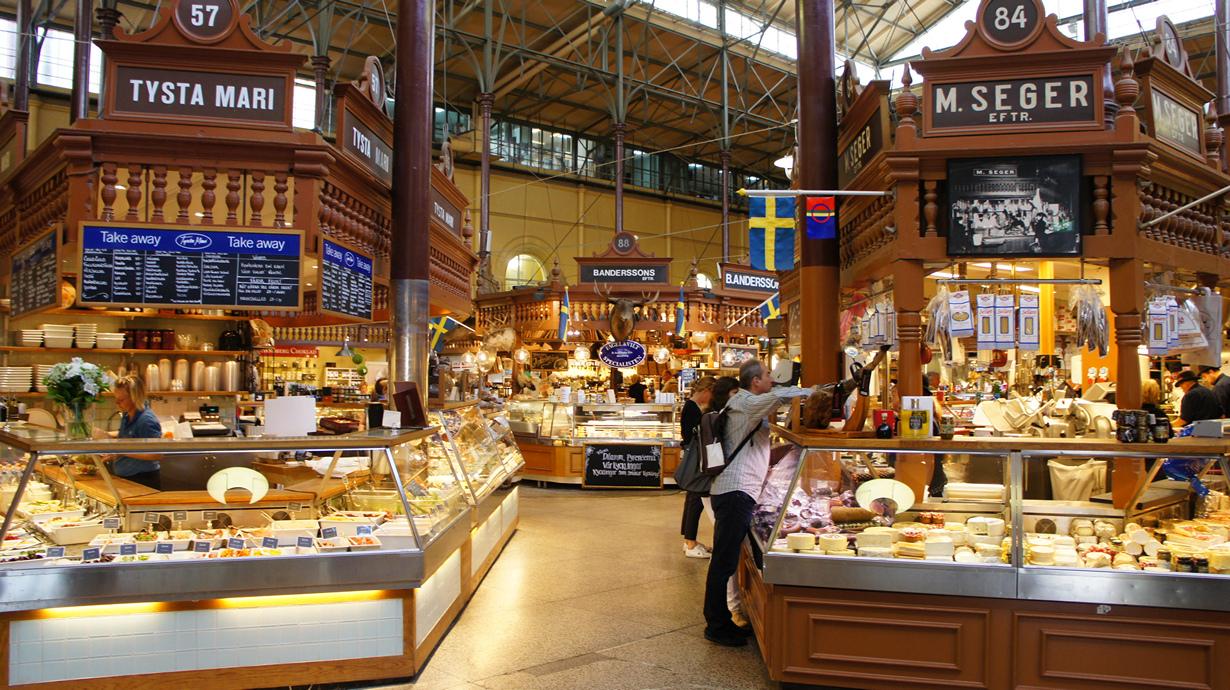 История рынка берёт своё начало с 1888 года. На сегодняшний день общая площадь его торговых зало