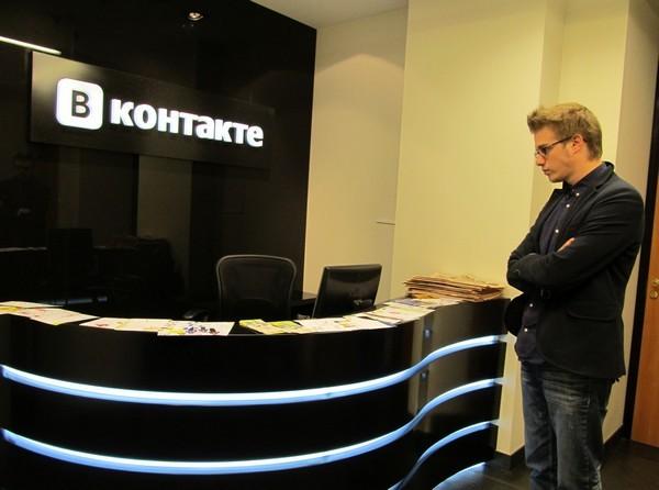 Роскомнадзор проведет полную проверку «ВКонтакте»