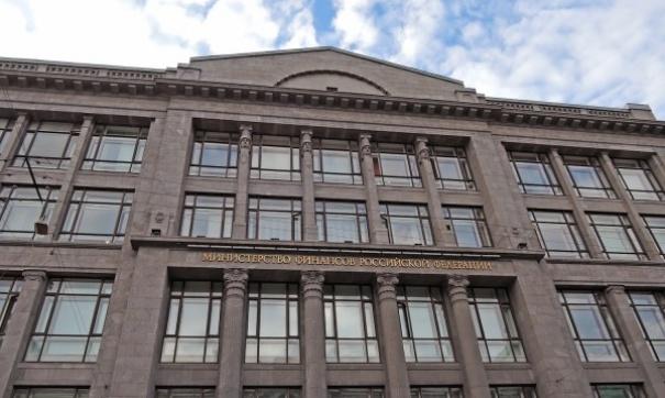 Министр финансов предложил сделать бессрочной норму одивидендах госкомпаний науровне 50% прибыли