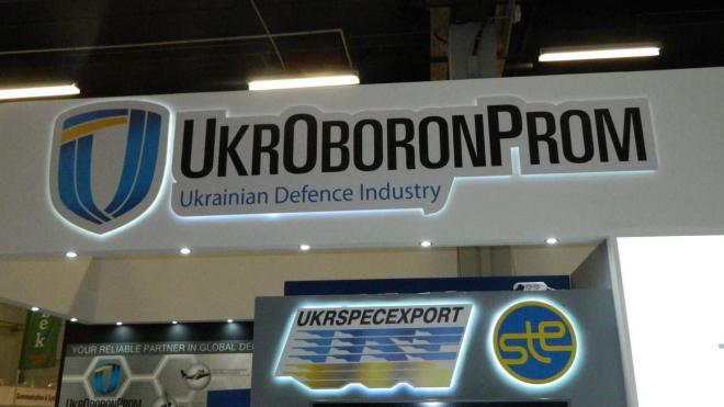 «Укроборонпром» сэкономил треть миллиарда грн благодаря электронным торгам