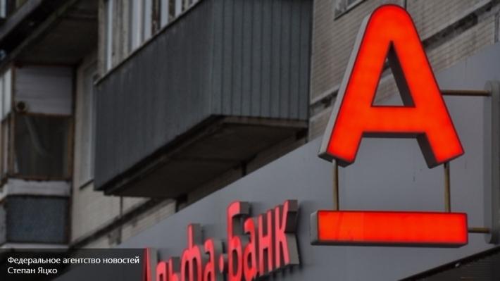«Альфа-банк» и«Уралвагонзавод» достигли мирового соглашения подолгу