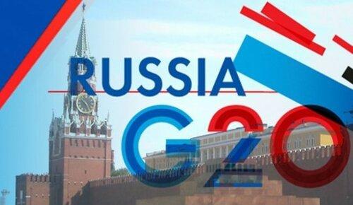 Формат G8 не русский размер Россия не вернется в «Большую восьмерку»
