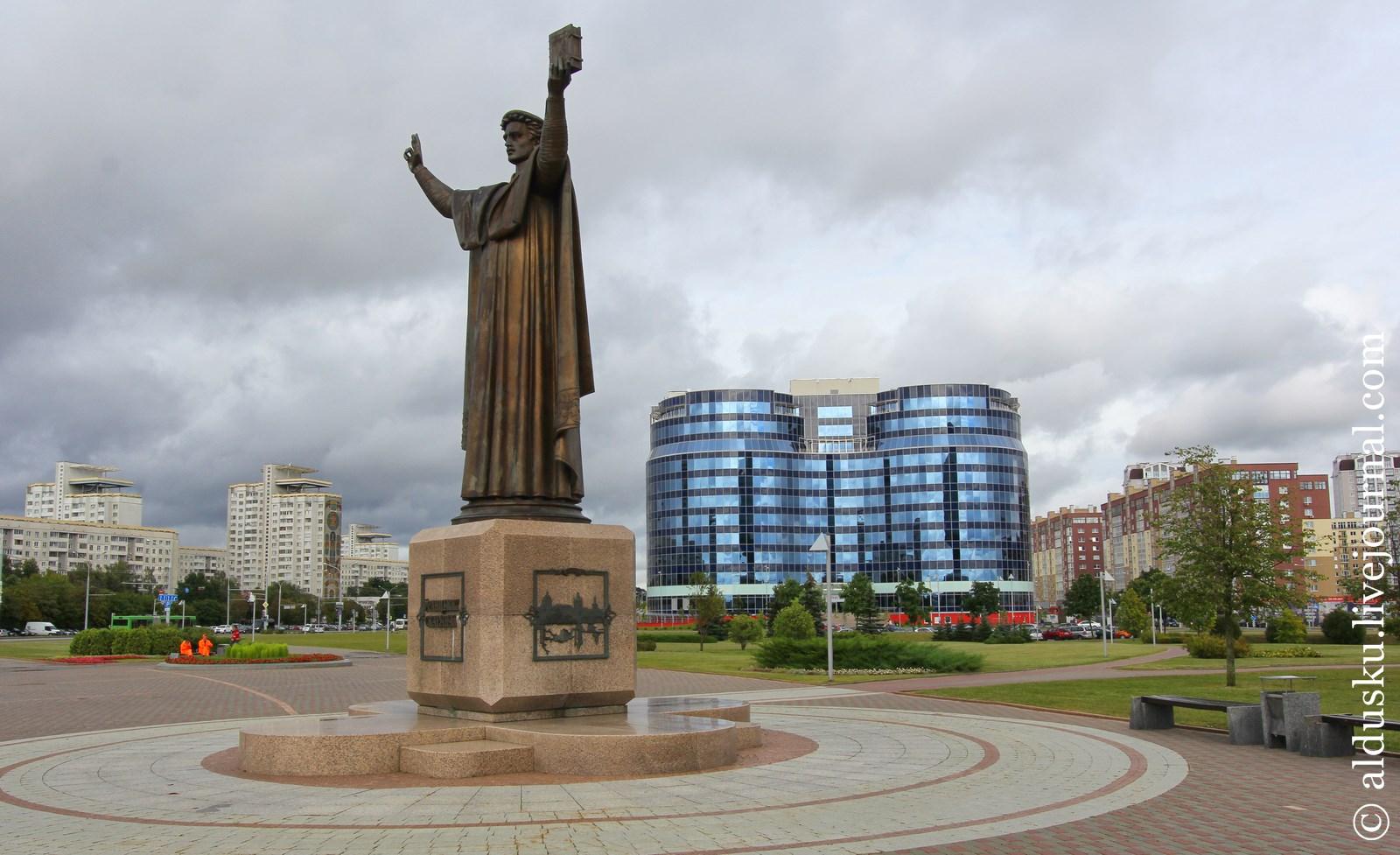 4. Памятник Франциско Скорине на фоне ТЦ «Dana-moll»