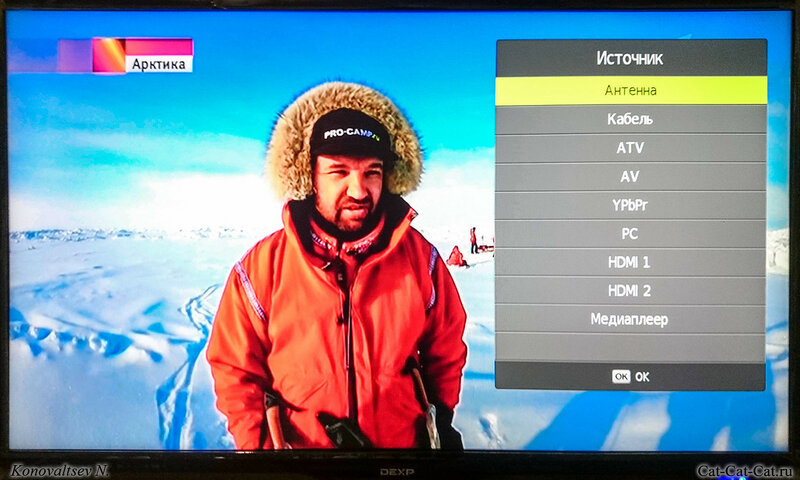 Выбор источника видео в телевизоре DEXP F24B7100K
