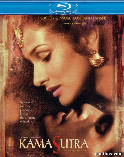 Кама Сутра: История любви / Kama Sutra: A Tale of Love (1996/BDRip/HDTVRip)