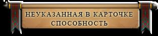 https://img-fotki.yandex.ru/get/31690/47529448.e6/0_d2e43_c155f31f_orig.png