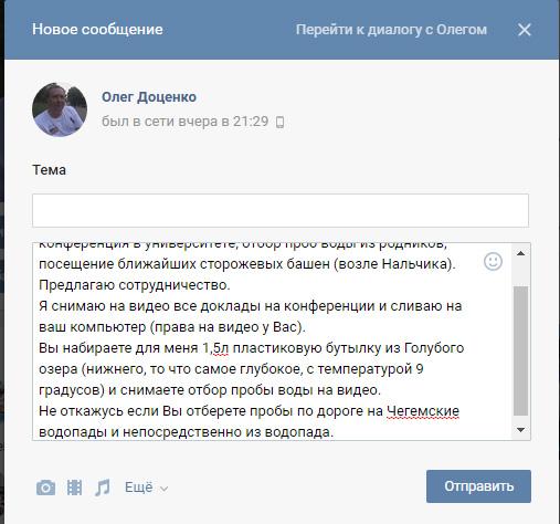 https://img-fotki.yandex.ru/get/31690/51185538.f/0_c03b0_8d99d91c_orig.jpg