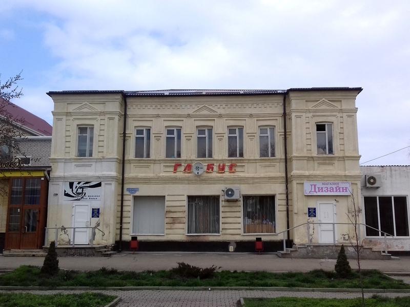 Село Красногвардейское Ставропольского края