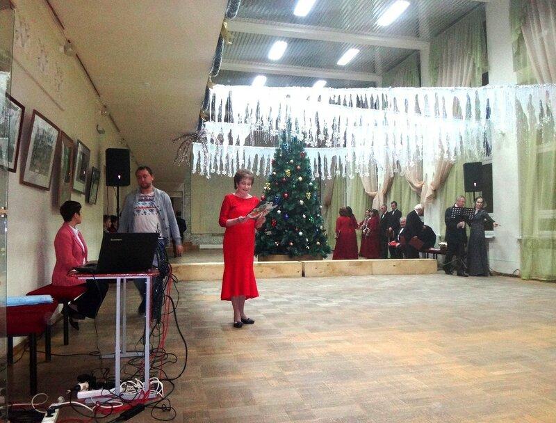 На концерте Камерного хора... 20 декабря 2017. Приморско-Ахтарск (12).JPG