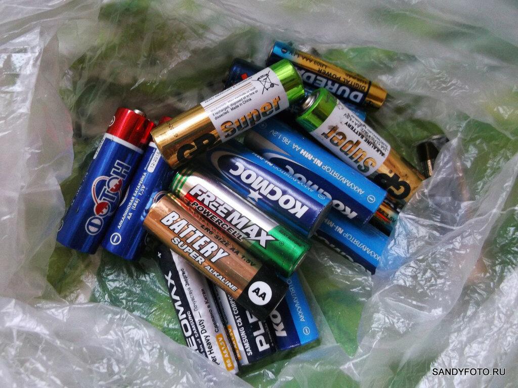 В Троицке открылся пункт приёма отработанных батареек