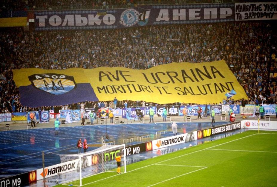 Soccer tifos / Гигантские баннеры футбольных болельщиков со со стадионов по всему миру - Днепр