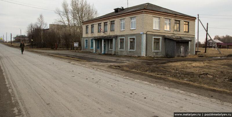 администрация села и его обитатель