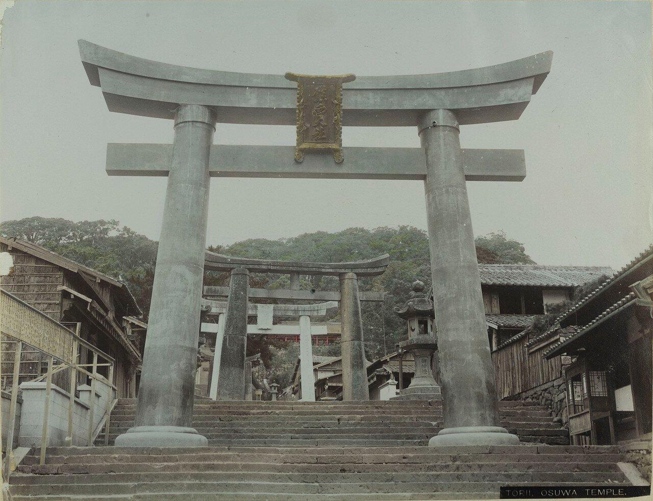 Нагасаки. Храм Осува Нара. Тории