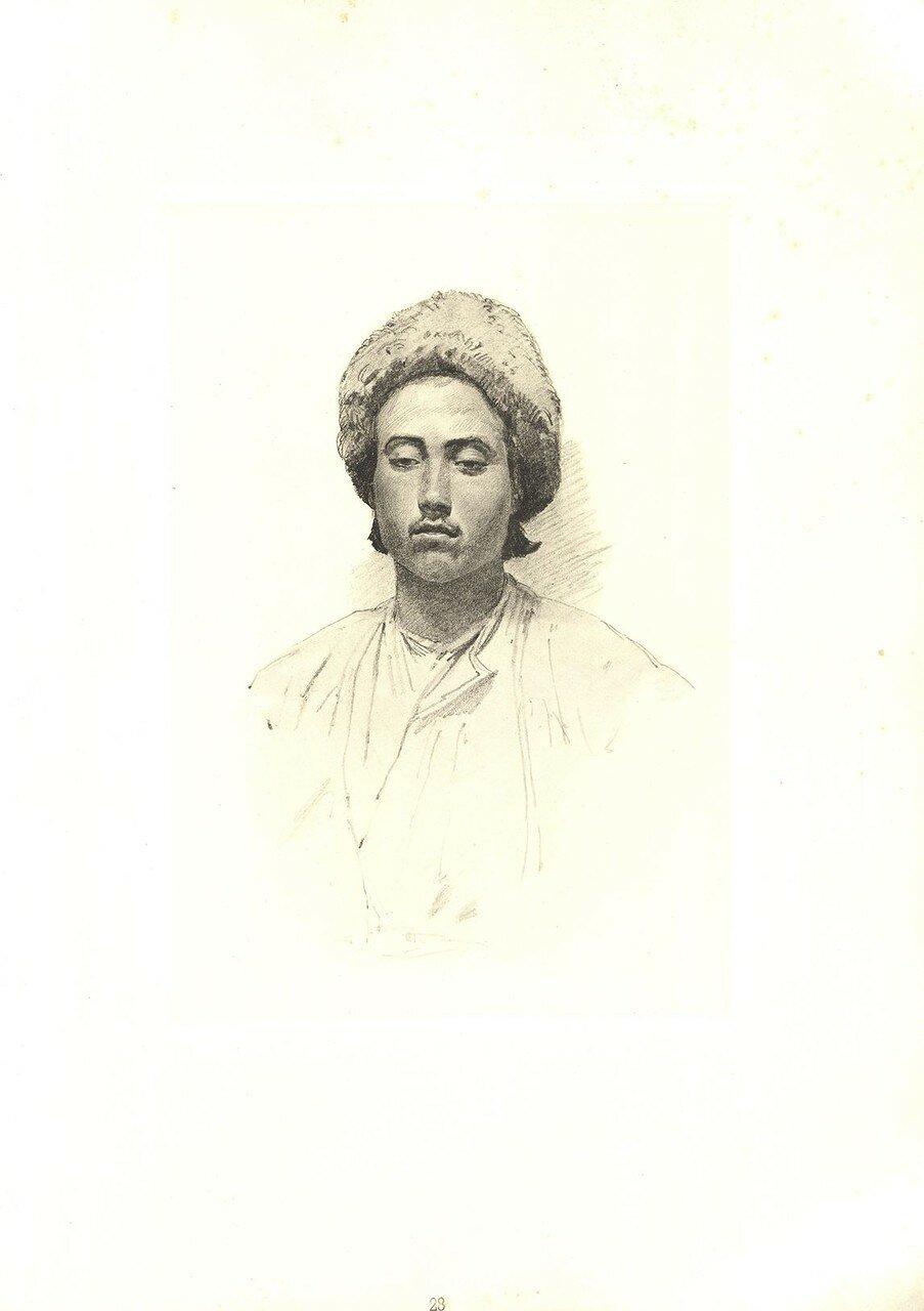 28. Персиянин