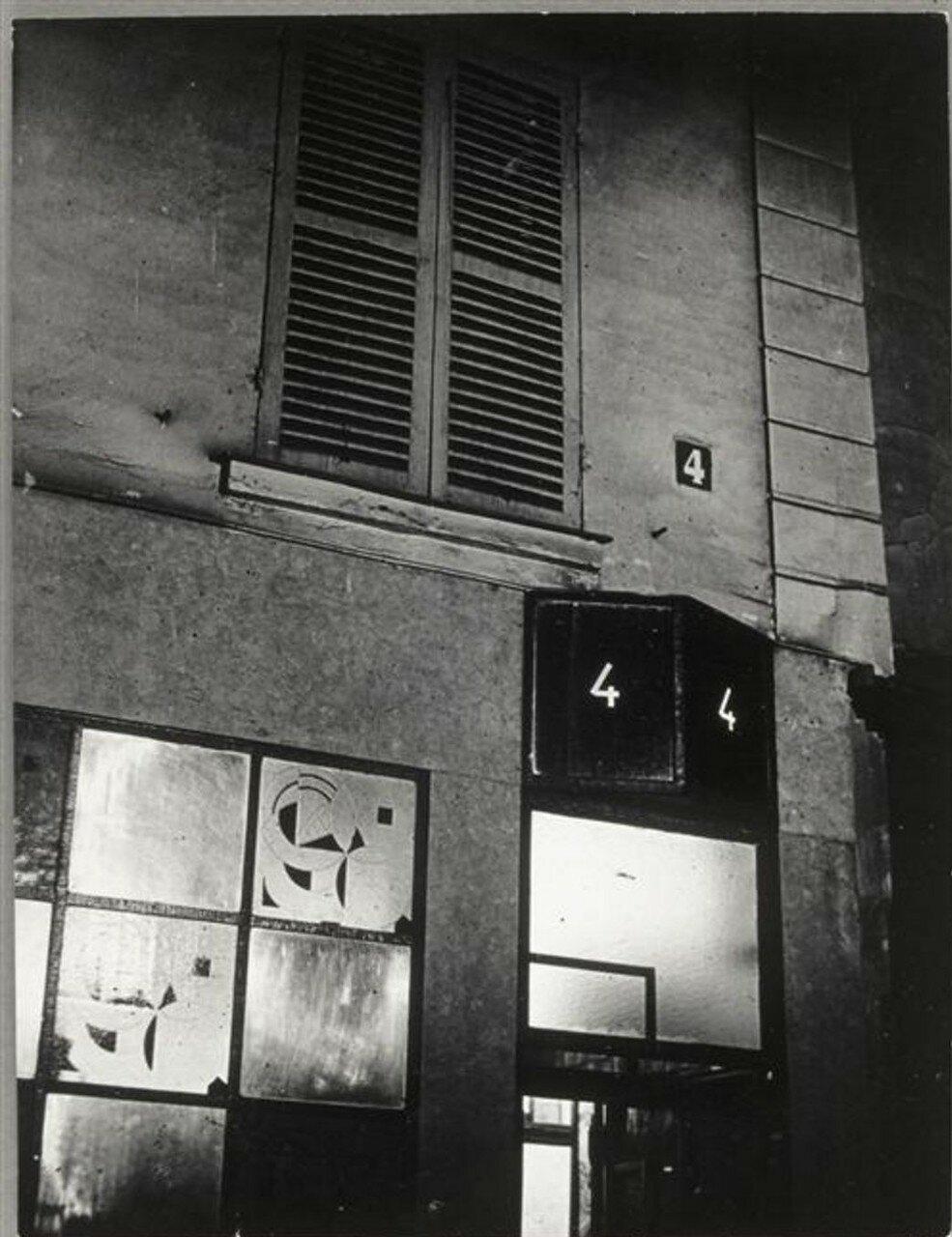 1931. Бордель в Порт-Сен-Дени