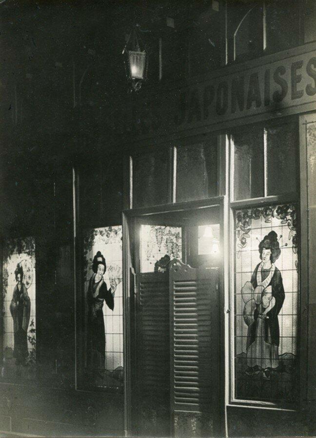 1931. Японская кухня, окна борделя