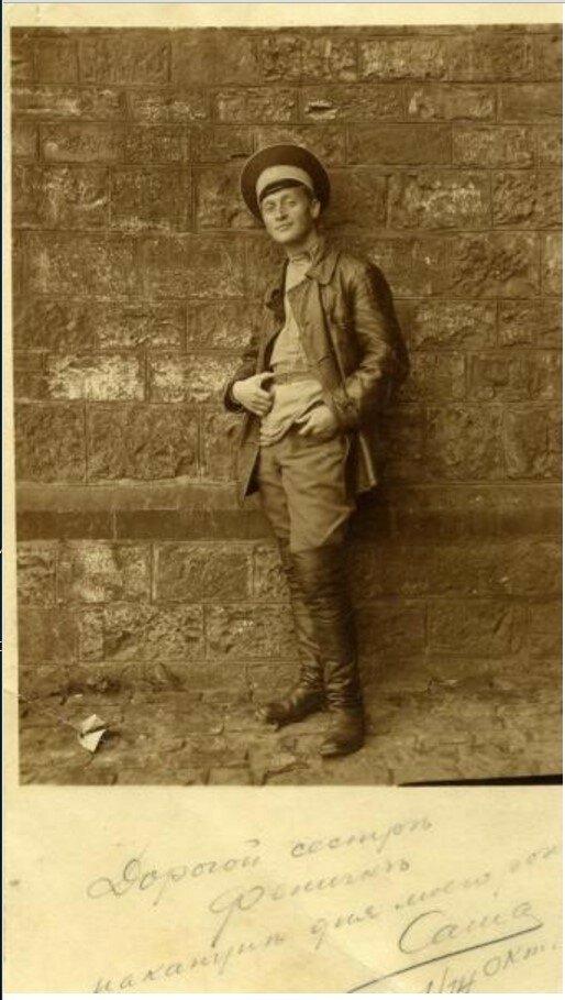 1915. Александр Гринберг
