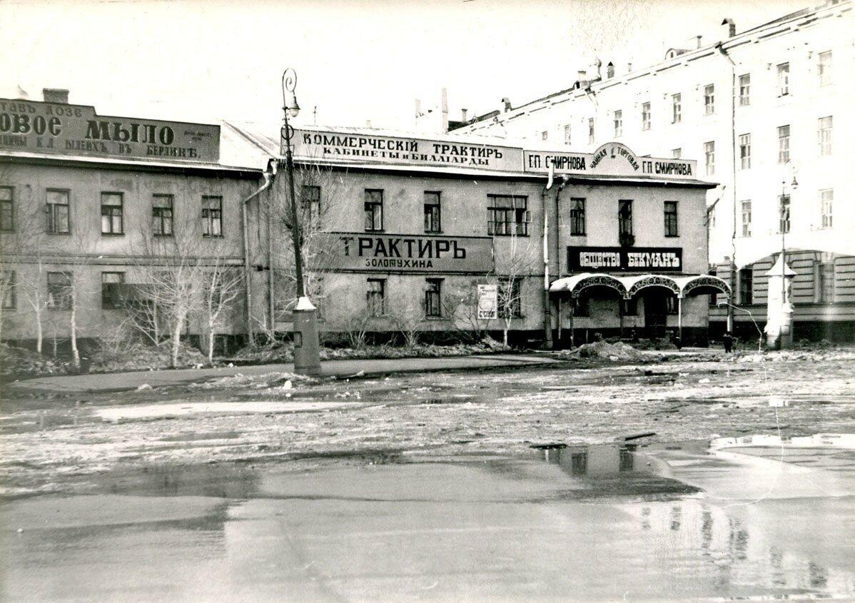 1967. Площадь Репина