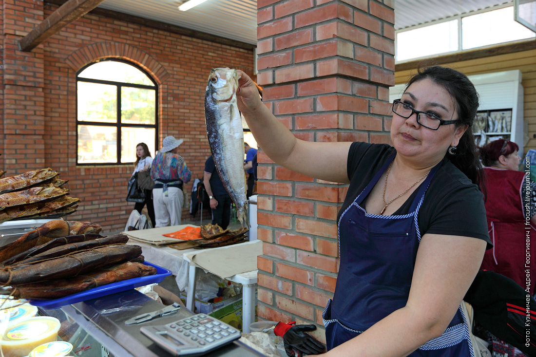 астраханский рыбный рынок ассортимент
