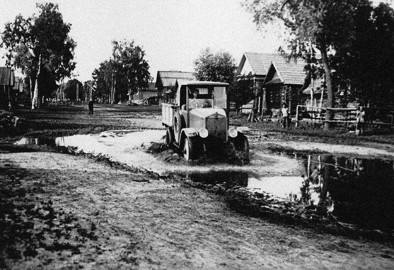 1924 Автопробег Москва-Ленинград-Смоленск-Москва.jpg