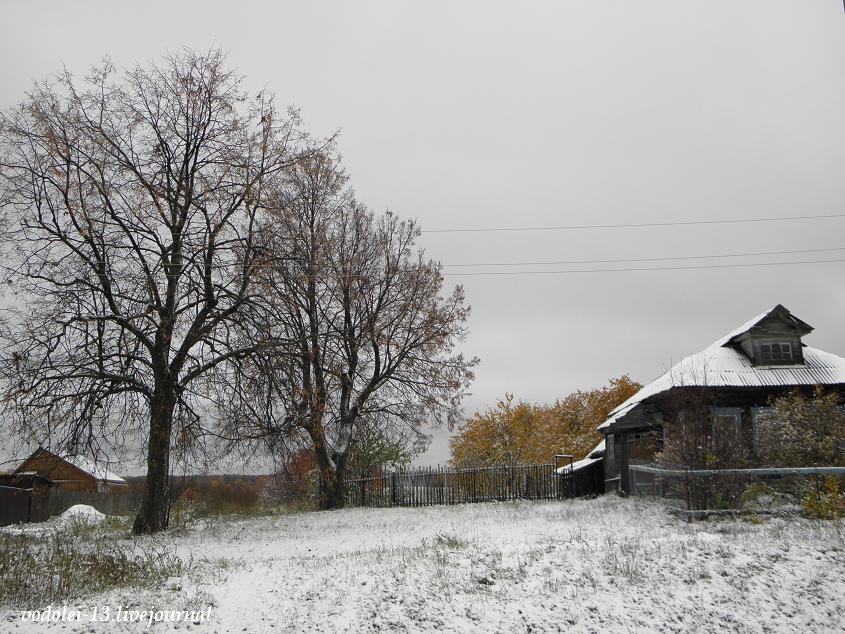 снег в октябре 2014