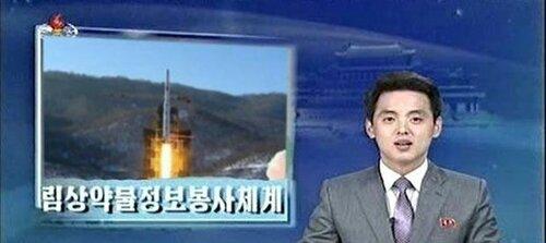 КНДР заявила, что их космонавт побывал на Солнце