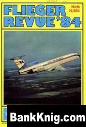 Flieger Revue №12  1984