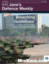 Журнал Janes Defence Weekly  №30  2013