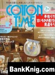 Журнал Cotton time №7 2005 jpeg 31,9Мб
